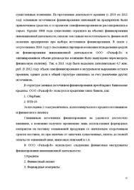 Отчет о производственной практике в оценочной компании  отчет о производственной практике в оценочной компании
