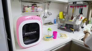 Máy tiệt trùng bình sữa Ecomom Hàn Quốc có tốt không? | by Quảng bá Web  24/7 — Nâng tầm website của bạn