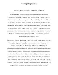 an essay about academic goals goodreads