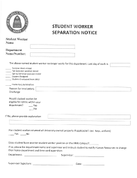 Separation Notice Student Worker Separation Notice Ave Maria University