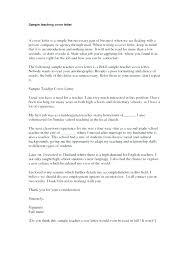 Sample Professor Cover Letter Resume Bank