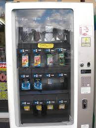 Bc Pain Society Vending Machine Impressive Weirdest Vending Machines Around The World Brit Co