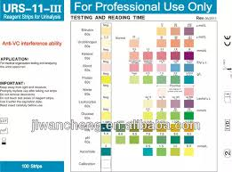 Urinalysis Reagent Strips Chart Uti Strips Urine Test Strips Colorchart Buy Clinical Urinary Tract Uti Strips Colorchart Oem Color Chart Product On Alibaba Com