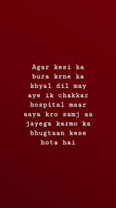 New Sad Life Quotes Images In Hindi Life Quotes