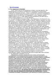 Скачать Реферат международные стандарты аудита и их характеристика  Реферат международные стандарты аудита и их характеристика в казахстане