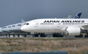 JAL ditches 'ladies and <b>gentlemen</b>' for gender-neutral greetings ...