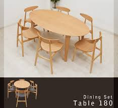 ellipse table width 180 cm dining seven points set chair type 2 type marut180 7