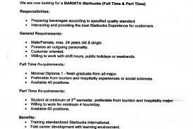 Starbucks Job Description For Resume Barista Position Tips And ...