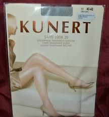 Kunert Satin Gloss 20 Shiny Tights Flat Seams Grey 20d