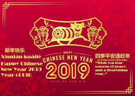 People use traditional phrases to wish each other and make sure to spread happiness. Chinese New Year Wishes In Chines Chinese New Year Wishes New Year Wishes Chinese New Year Holiday