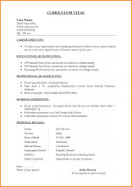 8 Basic Resume Examples For Jobs Cashier Resumes Of A Job 490