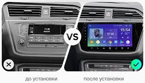 <b>Штатная магнитола FarCar s300-SIM</b> 4G для Volkswagen Tiguan ...