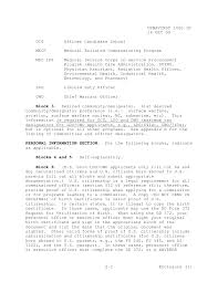 Warrant Officer Letter Of Recommendation Form Magdalene