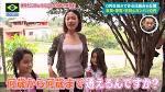 草刈麻有の最新おっぱい画像(9)
