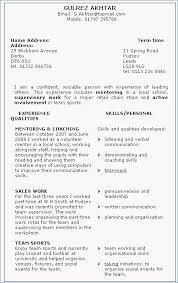 Latex Resume Template Resume Star Format Resume Example