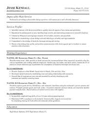Example Of Resume For Waitress