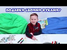 <b>DEVAR</b> Media - Детский образовательный канал - YouTube