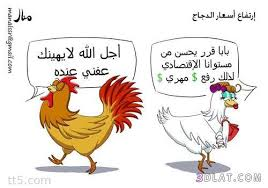 ههههههههههههههههههههه images?q=tbn:ANd9GcT