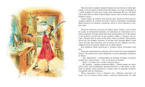<b>Тимур</b> и его команда - Гайдар А. | Купить <b>книгу</b> с доставкой | My ...