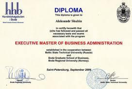 mba диплом Примеры диплома mba и executive mba