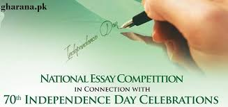 hec national essay competition for th independence day