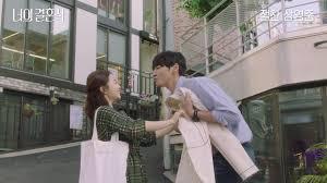 romantic trailer released for the korean