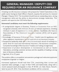 General Managers Deputy Ceo And Other Jobs Dawn Jobs Ads