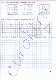 Решебник а п ершова в в голобородько алгебра самостоятельные и  Решебник а п ершова в в голобородько алгебра самостоятельные и контрольные работы москва илекса