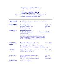 41 Quick Sample High School Resume Ov E112824 Resume Samples