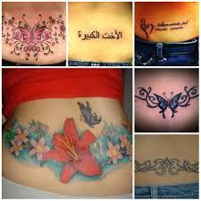 Pattern Tetování Stylová Dekorace Pro Dívky