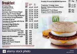 mcdonald s breakfast dollar menu.  Dollar McDONALDS FAST FOOD RESTAURANT BREAKFAST MENU  Stock Image In Mcdonald S Breakfast Dollar Menu