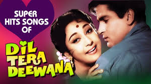 Purane hindi gane is the best application which contains free unlimited old indian movie songs. Pin On Purane Hindi Gane