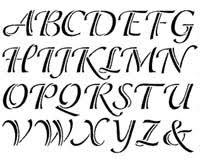 english alphabet bg