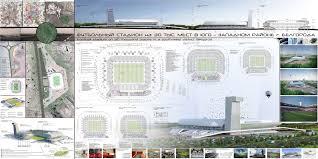 Конкурсная работа Ращенко Александра Футбольный стадион на тыс  Футбольный стадион на 30 тыс жителей Белгород Россия