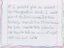 romulus my father essay english belonging essay raimond gaitas my father essay writing docoments ojazlink