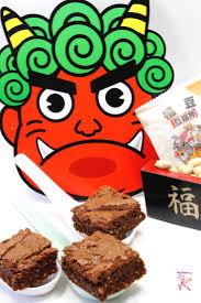 Japanese Setsubun Chase Away The Demons Japanese Setsubun Brownies The Ninja Baker