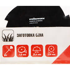 Нож для <b>триммера</b> 8 лезвий 230x25.4 мм в Омске – купить по ...