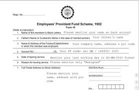 How To Fill Epf Pf Withdraw Form 19 10c Online Fill Withraw