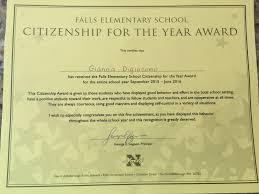 achievement awards for elementary students my joy giannas elementary school graduation