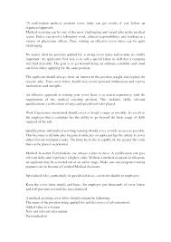 Effective Cover Letter Sample Short Email Cover Letter Creating ...
