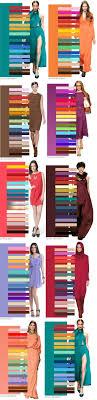 Great Color Combinations Fashion Colours Fashion