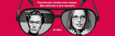 Оптика-<b>8</b> - <b>магазин</b> оптики в <b>Москве</b>, нам доверяют с 1977 года!