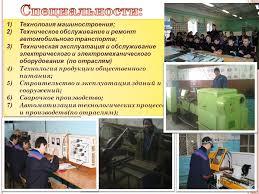 реферат Станции техническое обслуживание  Технического обслуживания реферат