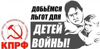Республика Якутия. С пятой попытки в первом чтении был принят закон