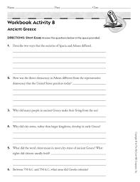 mr von kamp s world studies class  ancient crossword puzzle on line