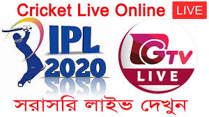 Gtv Live IPL | Gazi tv live online match today - YouTube