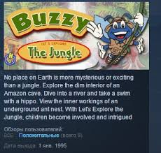 junior field trips let s explore the jungle junior field trips steam key