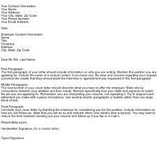 Sample Cover Letter Example Cover Letter Sample For Teaching Cover