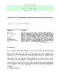 Office automated system Management Workflow pdf An Exploration Study To Detect Different Factors Influencing On Inefficiency Of Office Automation Systems Depositphotos Pdf An Exploration Study To Detect Different Factors Influencing On
