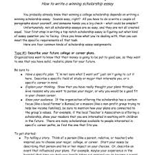 essay examples that will get you scholarship cover letter  good scholarship essay examples how to write a good college essay step by nursing scholarship